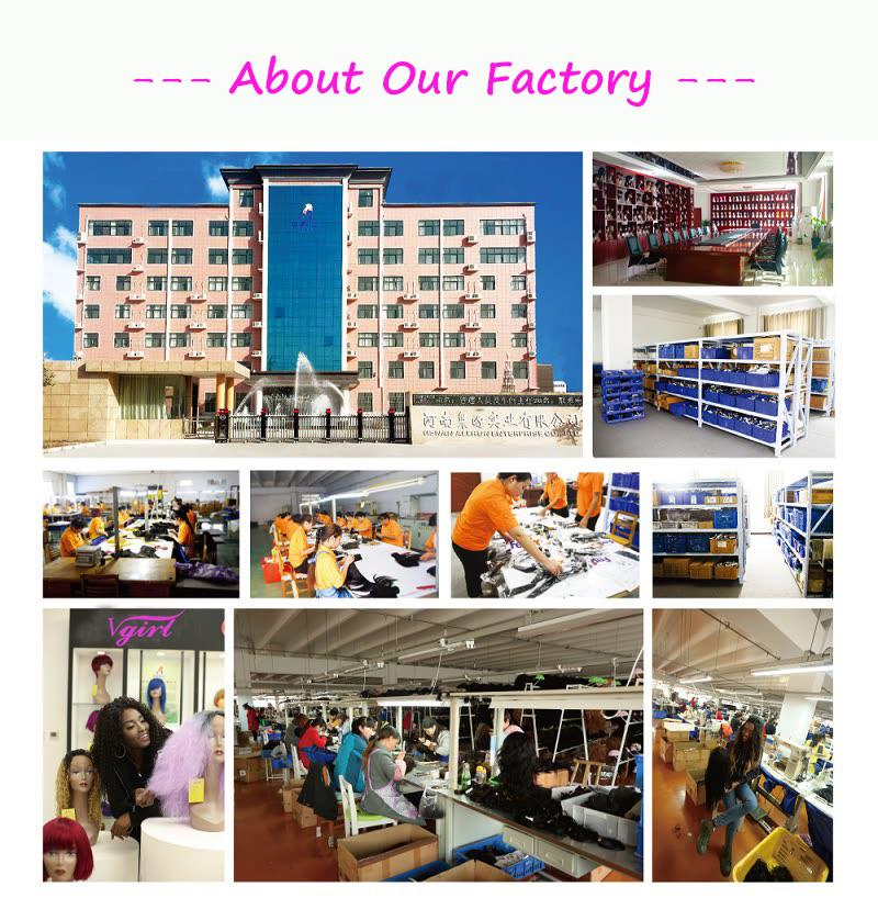 about-factory