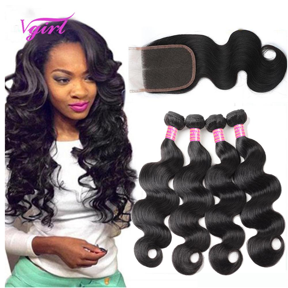 body-4-bundles-with-closure